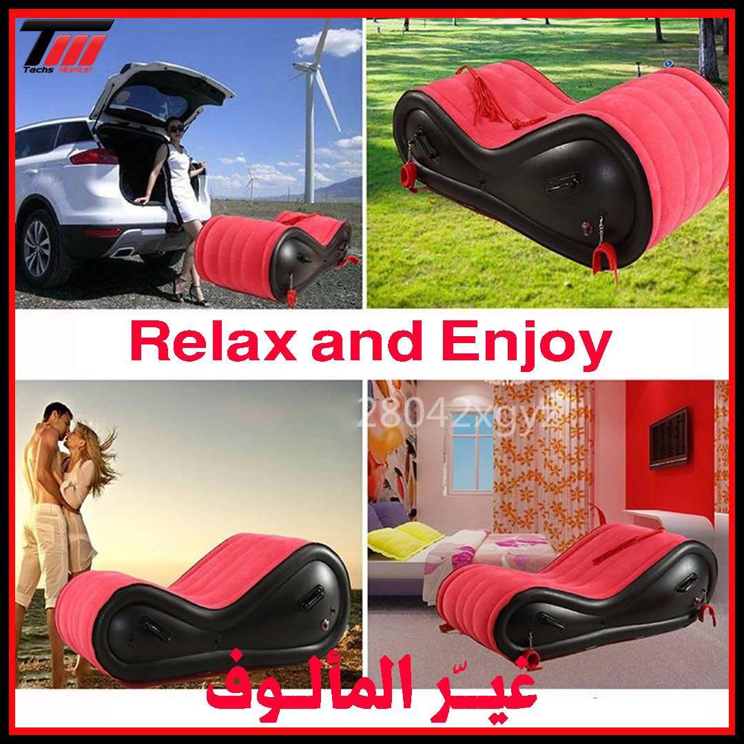 Inflatable Sofa Bed With Electric air pump – سرير الرومانسية القابل للطي Sofa Inflatable bed - سرير الرومانسية صوفا Smart Techs, Better Living